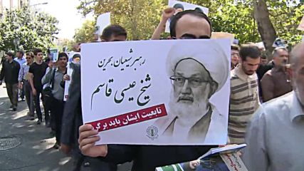 Iran: Thousands decry Saudis in Tehran after Grand Mufti says Iranians 'not Muslim'