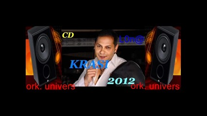 ork.univers krasi lona drven ku4ek 2011 2012