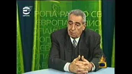 Господари На Ефира - Тв Интервю