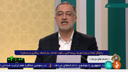 Iran: Pres candidates clash on economy and JCPOA during third round of debates