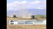 Ще проверяват зърнопроизводители и мелничари за картел