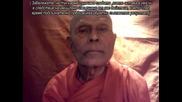Банте Гунаратана - последствията от уважението.(bhante Gunaratana - The kamma of respecting others)