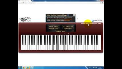 От къде да намерим онлайн пиано Hd *