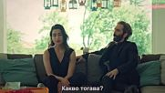 Истанбулска невеста - еп.53 Бг.суб.