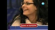 100 000 лева в Сделка или не/23.01.2012/