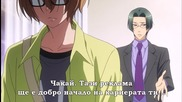 [easternspirit] Love Stage!! - 01 bg sub [720p]