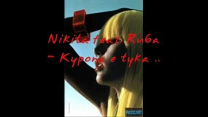 - Nikita Feat. Ru6a - Kupona E Tuka
