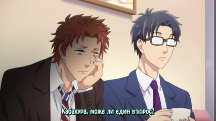 Wotaku ni Koi wa Muzukashii - Епизод 4 [ Бг Субс Вградени ]