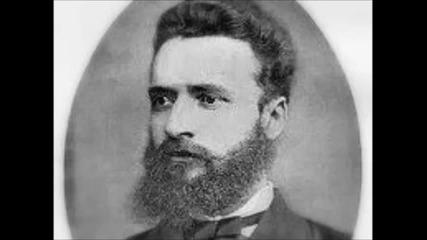 М. Тачков - Хаджи Димитър