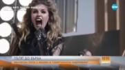 Българска група с музика в ''Смъртоносна надпревара''