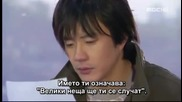 Sad Love Stori - Ep.4 1/5 [bg sub]
