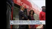 Мишел Обама с восъчна фигура на мадам Тюсо за рождения си ден