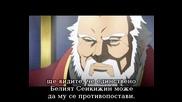 Isekai no Seikishi Monogatari Епизод 10 bg sub Part 1