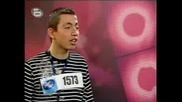 Music Idol 2. (25.02.2008) - Песен За Съседката