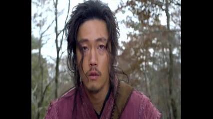Yim Jae Beom - Stigma *chuno ost*