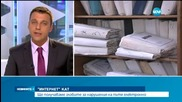 Новините на Нова (25.09.2015 - късна)