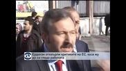 Реджеп Тайип Ердоган: ЕС да си гледа работата