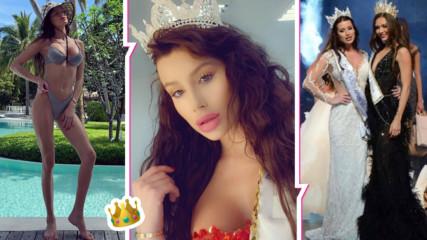 Новата Мис България украси Малдивите! Отново се заяде с хейтърите