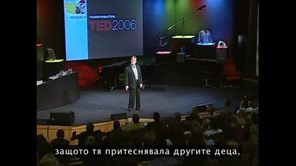 Ted Talks - Как училищата убиват творчеството