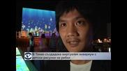В Токио създадоха виртуален аквариум с детски рисунки на рибки