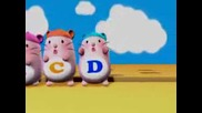 английската азбука - песен ха ха ! :d