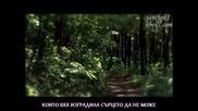 *2011* [превод] Ако си сън / Aggeliki Iliadi - An eisai oneiro