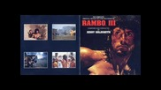 Саундтрак към филма Рамбо (1988) - Preparations