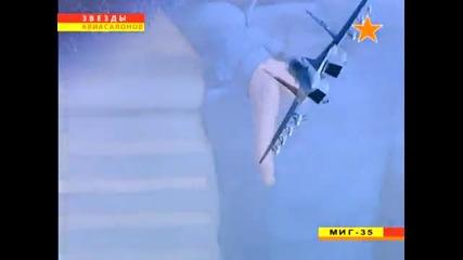 Mig - 35