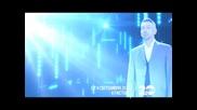 X Factor се завръща - 9 Септември по Нова