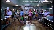 Кой Иска Да Попее?: High School Musical 2 - Work This Out (училищен Мюзикъл 2 - Единни) - Част 2