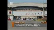 Реакции на полските медии за случая с децата от Асеновград
