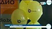 БГ радио отпразнува 15-ия си рожден ден