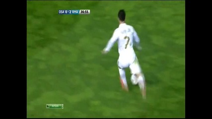 Роналдо скъса мрежата на Фернандес