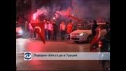 """Полицията в Турция използва сълзотворен газ и срещу """"стоящите"""" протестиращи"""