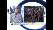 "Владимир Шопов за гражданското недоволство срещу кабинета ""Орешарски"""