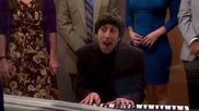 The Big Bang Theory Howard's song / Теория за големия взрив - песента на Хауард