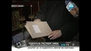 """Какви чудеса прави """"растящият камък"""" в манастира в Горни Богров - Здравей, България (07.05.2014г.)"""