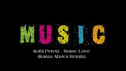 New [2011] Не изпускайте да слушате Romanian mix Part 1