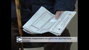 Започва подаването на данъчни декларации онлайн