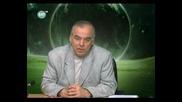 Стамен Стаменов - Секретният космос част 1