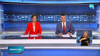 """Отровното трио"" се договори с Мая Манолова и Слави Трифонов"