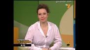 Диверсанти в ТВ 7