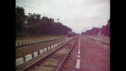 Бдж - 43 серия с товарен влак