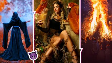 Днес е най-мистичната вечер от годината, известна като Валпургиева