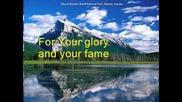 хваление за исус