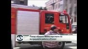 Пожар обхвана Министерството на върешните работи в Египет