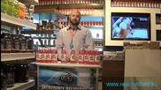 Bcaa Blast Drink - Готова за консумация напитка от Pure Nutrition