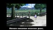 Yosuga no Sora Eпизод 3 - Екстремно Качество (bg Суб)
