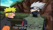 Naruto Shippuuden Епизод.25 Високо Качество [ Bg Sub ]
