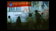 Фильо и Макензен 1979 епизод 5 цяла серия